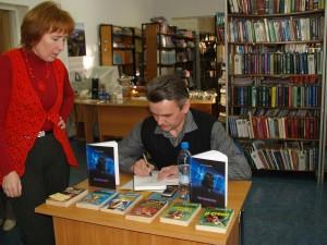 Горнозаводск-2010. Встреча с читателями