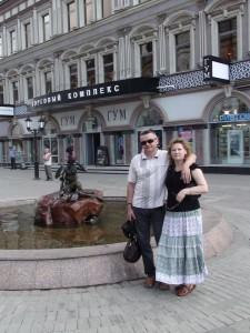Казань-2012 С супругой Татьяной